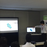 Edgecam Japan Reseller Conference 1